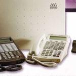 Vodavi-STS Telephone Systems